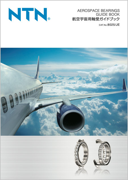 ntn-aerospace-bearings-guidebook-docthumb-1