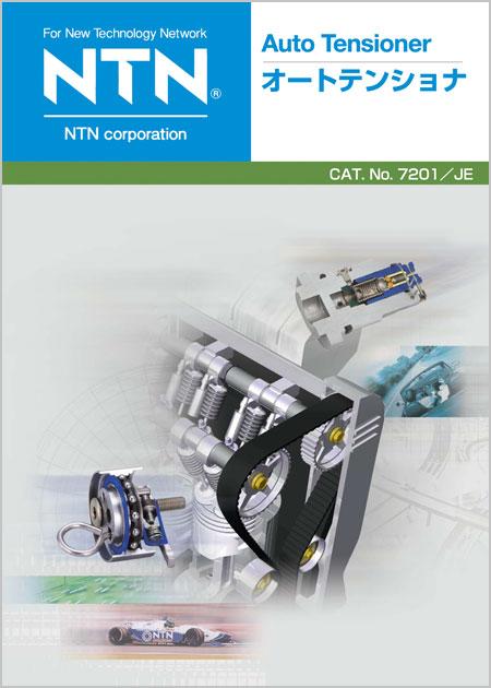 ntn-auto-tensioner-docthumb-1