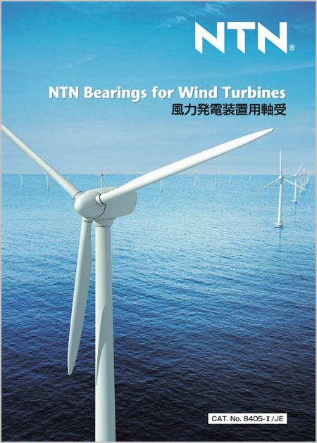ntn-bearing-wind-turb-docthumb-1