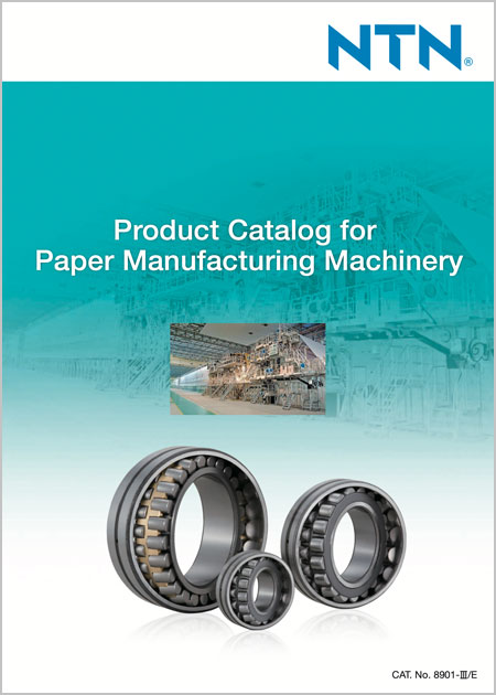 NTN Paper Manufacturing Product Catalog cover image